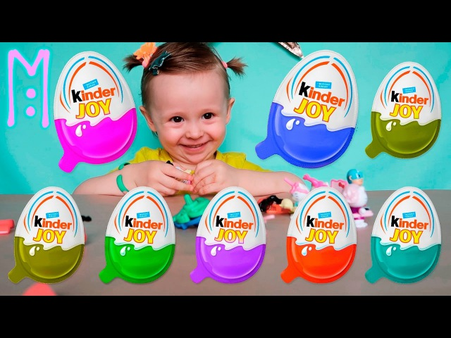 ОТКРЫВАЕМ МНОГО КИНДЕР ДЖОЙ Kinder Joy Surprise Eggs Blue Pink Orange Yellow Green Edition unboxing