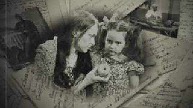 Блокада (Татьяна Валерьевана Григорова-Рудыковская. г.р. 16.04.1931)