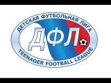 Жеребьевка финального этапа XXIII Чемпионата ДФЛ (12.08.16)