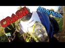 Crash Suzuki Hayabusa/Авария Сузуки Хаябуза