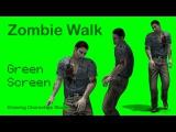 Zombie Walk #1 Green Screen (HD) | Зомби ходит Хромакей