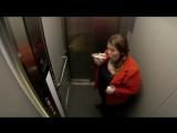 Розыгрыш со скоростным лифтом ))