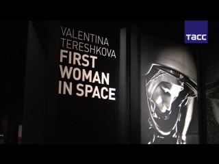В Лондоне открылась выставка о первой женщине-космонавте Валентине Терешковой