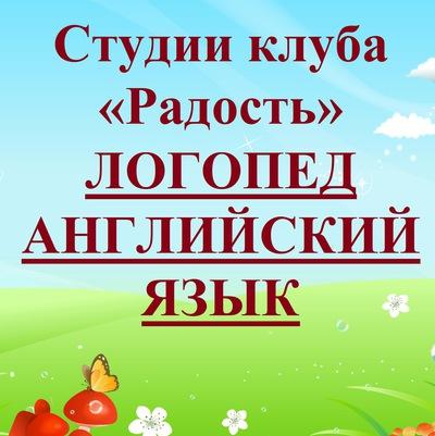 Татьяна Тишакова
