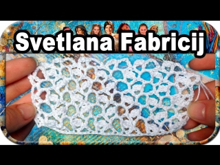 #20. Сетчатый узор, вязание крючком для начинающих, crochet.