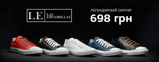 500a7e23e Интернет магазин брендовой обуви KEDOFF. Купить обувь известных марок  онлайн. Киев, Одесса, Ровно, Украина..