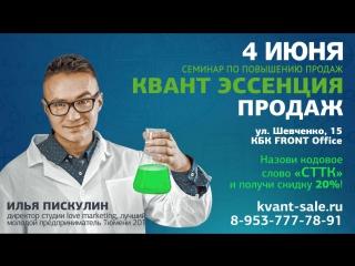 kvant-sale.ru