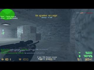 wallbangs de_aztec