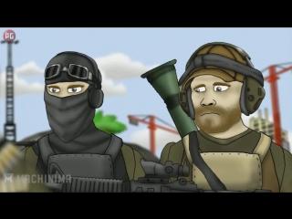 Друзья по Battlefield - (10) Cпециалист по клейморам