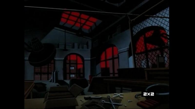 Новые приключения Бэтмена - 1 сезон 10 серия