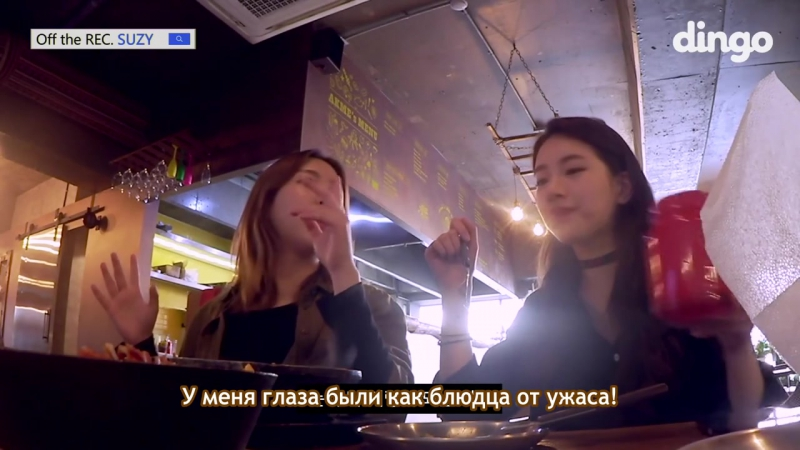 Off the REC. SUZY - 9 эпизод [рус.саб Suzy_official]
