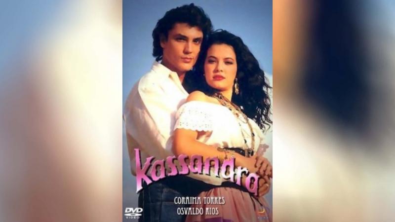 Кассандра (1992) | Kassandra