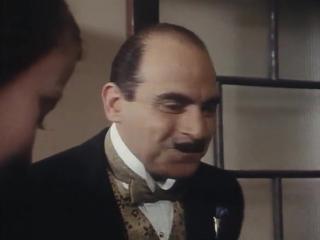 Эркуль Пуаро 1 сезон, 4 серия Двадцать четыре чёрных дрозда