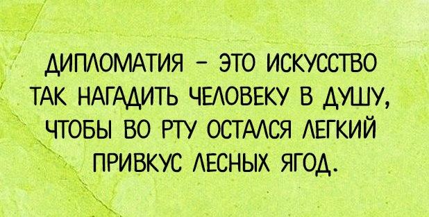 cjBkOvh235U - Золотые правила жизни
