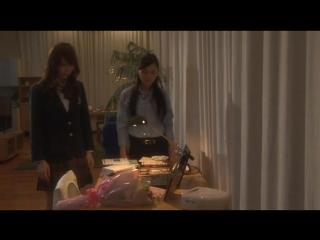 Операция: Останови Суку! / Enjo-kôsai bokumetsu undô / Stop the Bitch Campaign (2009) Жанр: Ужасы, триллер, драма