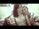 Webcam Toy под музыку Бьянка feat. Серёга - Крыша. Picrolla