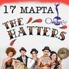 17/03   THE HATTERS (Шляпники)   Новосибирск