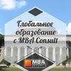 MBA Consult | IELTS, TOEFL, GMAT, SAT, GRE