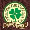 ДЕЛО ВКУСА  Vape Shop