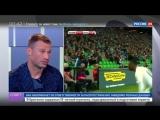 Василий Березуцкий в передаче «Футбол России» (05.04.2017)