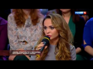 Прямой эфир - Любовь, предательство и миллиарды: Кого любила Людмила Браташ? ( 22.02.2017 )