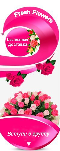 Купить цветы бобруйск