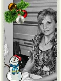 Елена Пищалкина, Санкт-Петербург - фото №4