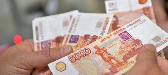 Rus Hükümeti Para Biriminin Değerinin Düşürülmesi İçin Çözüm Arıyor