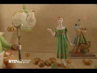 Russian Travel Guide TV - Императорский Фарфоровый Завод