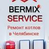 Ремонт котлов BAXI в Челябинске