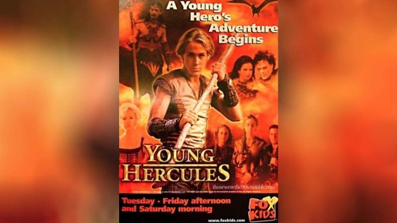 Молодость Геракла (1998
