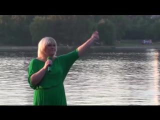 ОКСАНА ИВАНОВА - Ждала (сл. и муз. Олег Тимиряев)