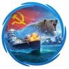 Бухта Капитанов   World of Warships