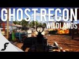Ghost Recon Wildlands - 10 минут чистого геймплея