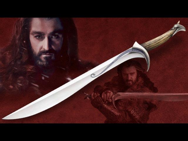 Thorins Schwert: Orcrist