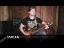 10 способов держать гитару для новичков JARED DINES RUS