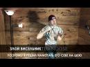 10 способов держать микрофон для новичков JARED DINES RUS