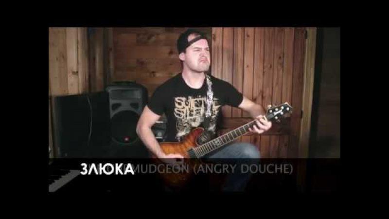 10 способов держать гитару (для новичков) (JARED DINES RUS)