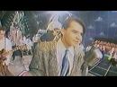 Браво Просто так (feat. Евгений Осин, 1989 год)