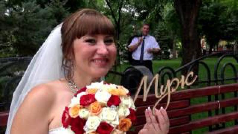 Wedding day/Сергей Валентина/06.08.2016г