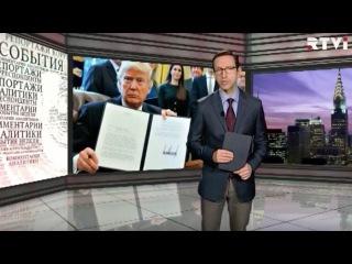«Тайм-Код»: итоги недели // Международные новости RTVi — 28 апреля 2017 года