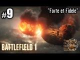 Battlefield 1#9 -