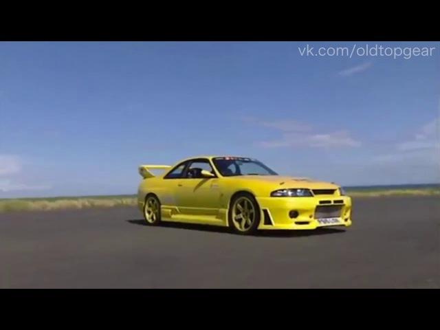 Старый Топ Гир На Русском Nissan Skyline R33 GT-R 1000BHP