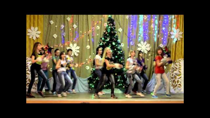 Новогодний конкурс Точь в точь. 6В класс. Классно танцуют! Средняя школа №1 г.Д ...
