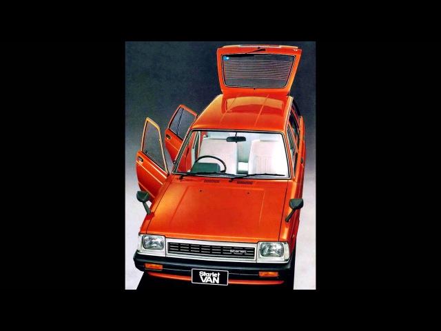 Toyota Starlet Van JP spec KP62V '06 1980–10 1984