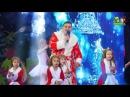Ady Picături Muzicale – Omulețul de zapadă, Fulgușor Moș Crăciun (Suflul iernii 2016)