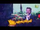 Adrian Ursu Bety – Vin sărbotrile (Suflul iernii 2016)