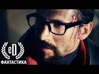 18 | «Half-Life: Знакомство с Фрименом», короткометражный фильм, фантастика, на русском