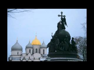 Памятник Тысячелетию России 1862 г. в Великом Новгороде podmoskva