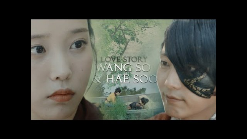 Wang So Hae Soo | Love Story | Moon Lovers [PTBRENG SUB]